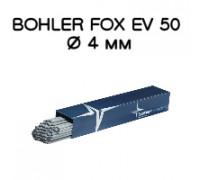 Bohler fox ev 50 ф4мм
