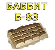 Баббит Б83