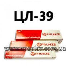 Сварочные электроды ЦЛ-39 диаметр 2,5 мм