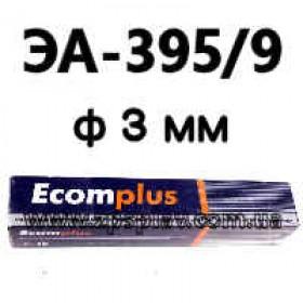 Электроды Сварочные ЭА-395/9 диаметр 3 мм
