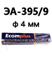 Электроды ЭА-395/9 ф4мм