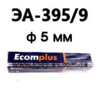 Электроды ЭА-395/9 ф5мм
