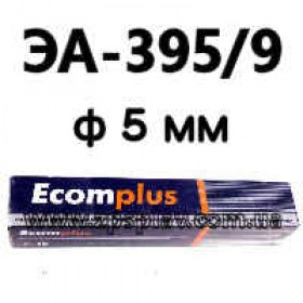 Сварочные электроды ЭА-395/9 диаметр 5 мм