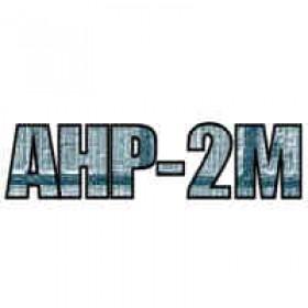 Электроды АНР-2М диаметром 3 мм
