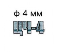 Электроды ЦЧ-4 ф4 мм