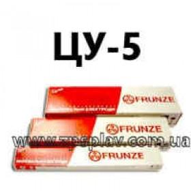 Электроды для сварки ЦУ-5 ф2,5 мм Купить по 50 грн/кг  - ЗпСплав