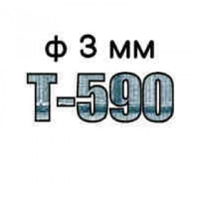 Электроды для наплавки Т-590 ф 3 мм Гост - Цена 50 грн/кг