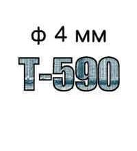 Электроды для наплавки Т-590 ф 4 мм