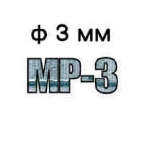 Электроды для сварки МР-3 диаметром 3 мм