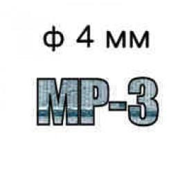 Электроды для сварки МР-3 диаметром 4 мм