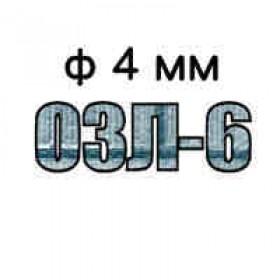 Электроды по нержавейке ОЗЛ-6 диаметром 4 мм