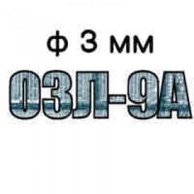 Электроды ОЗЛ-9А диаметром 3 мм