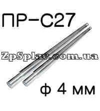 Пруток для наплавки ПР-С27 4 мм