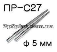 Пруток для наплавки ПР-С27 5 мм