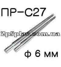 Пруток для наплавки ПР-С27 6 мм