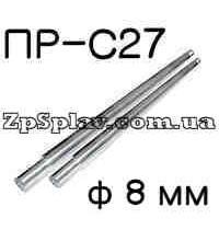 Пруток для наплавки ПР-С27 8 мм
