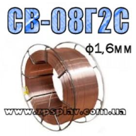 Проволока сварочная омедненная СВ08Г2С диаметр 1.6 мм