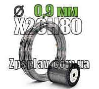 Нихром Х20Н80 диаметр 0,9 мм