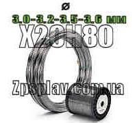 Нихром Х20Н80 диаметр 3,0 мм-3,2 мм-3,5 мм-3,6 мм