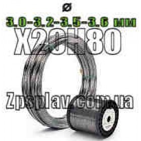 Нихромовая проволока 3,0 мм-3,2 мм-3,5 мм-3,6 мм. Купить по лучшей цене!