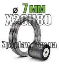 Нихром Х20Н80 диаметр 7 мм
