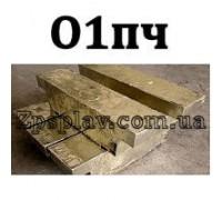Олово О1пч