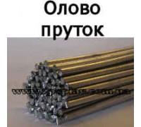 Олово пруток купить|Олово цена|Олово в Украине