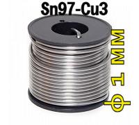 Бессвинцовый Припой Sn97 Cu3 для пайки медных сплавов