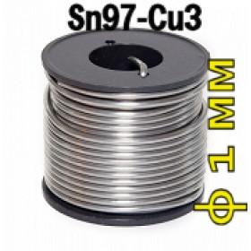 Бессвинцовый мягкий припой Sn97-Cu3 для пайки медных сплавов