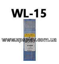 WL-15 ф 3,2 мм