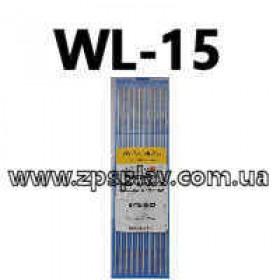 Вольфрамовый электрод - WL-15 ф 3,2 мм - Купить у ЗпСплав