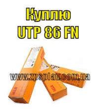 Покупаем UTP 86 FN