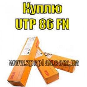 Покупаем Электроды UTP 86 FN в Украине – ЗпСплав